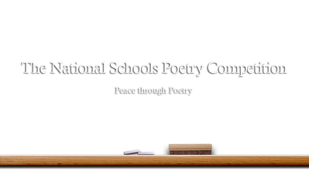 The National Schools Poetry Competition
