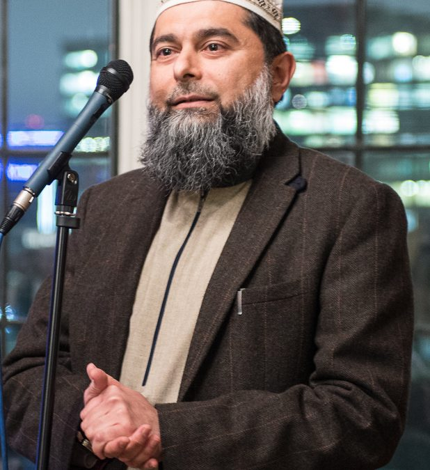 Imam, Ibrahim Mogre at the interfaith House of Lords – Vision of Hope event